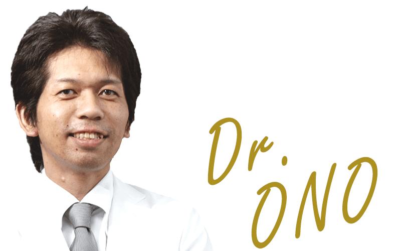 理事長・歯科医師:小野 貴庸