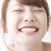 オーラルクリニーク自由が丘 歯科&矯正歯科
